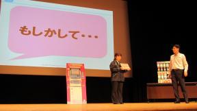7月1日(金)CVSセーフティステーション(SS)活動報告会を広島県で開催
