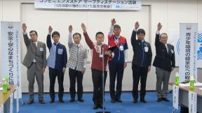 11月18日(金)「SS活動の強化に向けた意見交換会」を長野県で開催