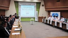 6月23日(金)「SS活動の強化に向けた意見交換会」を和歌山県で開催