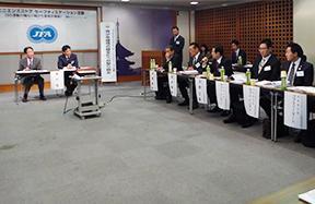 「SS活動の強化に向けた意見交換会」を奈良県で初開催