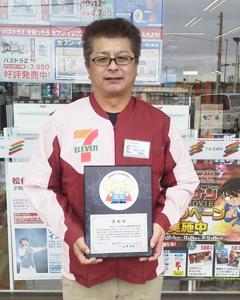 セブン-イレブン 鹿嶋明石店