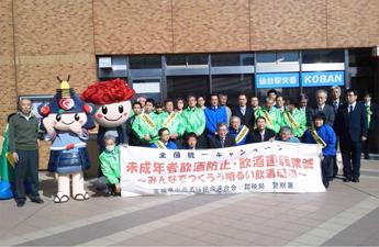 JR仙台駅でのキャンペーンの様子1