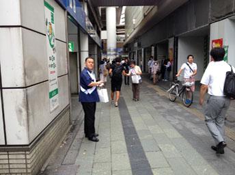 千葉県でのイベントに参加の様子2