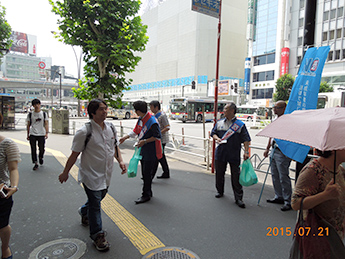東京都(渋谷区)でのイベントに参加の様子1