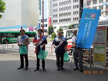 東京都(渋谷区)でのイベントに参加の様子2