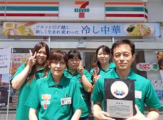 セブン-イレブン 高松瓦町駅東口店
