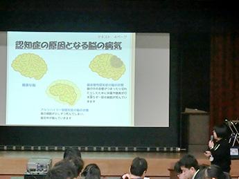 写真:講義の様子①