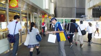 千葉県(JR千葉駅東口)でのイベント参加の様子①