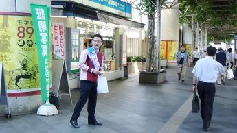 千葉県(JR千葉駅東口)でのイベント参加の様子④