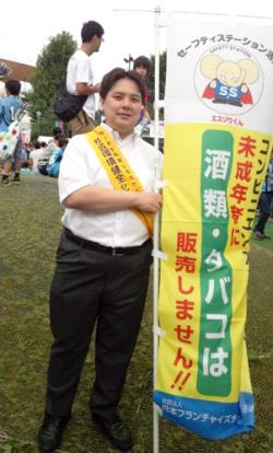 ③キャンペーンの様子(川崎)